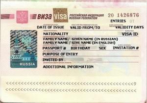 visa russie